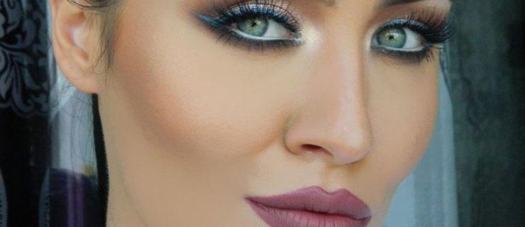 How to Wear Metallic Eye Makeup This Fall: Tutorial