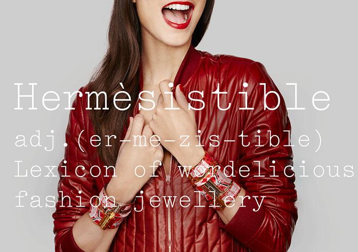 Hermes' New Innovative Website for the 21st Century